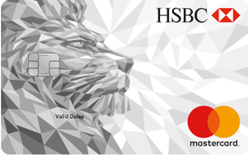 Mastercard Internacional HSBC